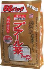 山本漢方 お徳用 焙煎プアール茶 5g×52包  【プーアル茶】【fs2gm】fs04gm