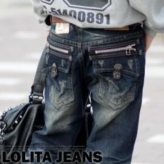 【lolita(ロリータ)Vラインステッチ&ジップ飾りボーイフレンドジーンズ】pat-169