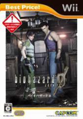 (ネコポス送料無料)(Wii)バイオハザード0(Best Price!)(新品)(取り寄せ)