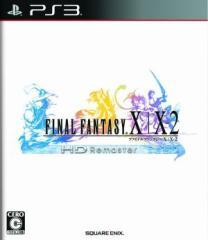 (新品即納)(ネコポス送料無料)(PS3)ファイナルファンタジー10/10-2 HDリマスター