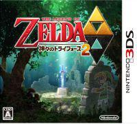 (ネコポス送料無料)(3DS)ゼルダの伝説 神々のトライフォース2(新品)(取り寄せ)