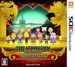 (新品即納)(ネコポス送料無料)(3DS)シアトリズム ファイナルファンタジー カーテンコール