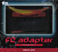 (新品即納)(ネコポス送料無料)(FC)FCアダプター(新バージョン)