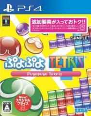 (ネコポス送料無料)(PS4)ぷよぷよテトリス スペシャルプライス(新品)(取り寄せ)