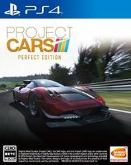 (ネコポス送料無料)(PS4)PROJECT CARS PERFECT EDITION(プロジェクト カーズ パーフェクト エディション)(新品)(取り寄せ)