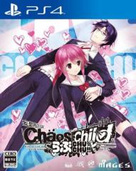 (ネコポス送料無料)(PS4)カオスチャイルド らぶchu☆chu!!(新品)(2017年3月30日発売)