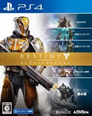 (ネコポス送料無料)(PS4)Destiny コンプリートコレクション(新品)