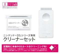 (新品即納)(ネコポス送料無料)(任天堂純正品)(3DS/DS/2DS)ニンテンドーDSシリーズ専用クリーナーセット