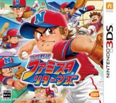 (新品即納)(ネコポス送料無料)(3DS)プロ野球 ファミスタ リターンズ