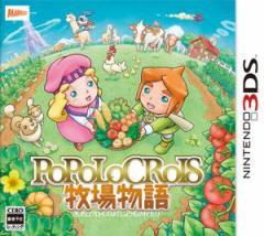 (新品即納)(ネコポス送料無料)(3DS)ポポロクロイス牧場物語(特典:ストラップ付き)