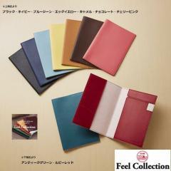 記念日 【ギフト】メンズ レディース【プレゼント】 [フィールコレクション] Feel Collection ノートカバー A5サイズ 61609600 5005936