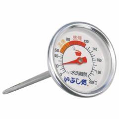 SOTO 温度計 (DF27354/ST-140) 【スモーカー 燻製 スモーカー用温度計 燻製器 スモークハウス】