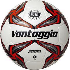 ヴァンタッジオ3050軽量 シャンパンシルバー×レッド/5号球 ( F5V3050-LR / MTN10251667 ) サッカーボール 5号 シニア用