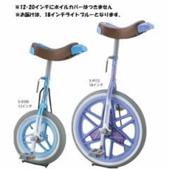 カラ-一輪車 18インチ (ライトブル-) ( S-9110 / SWT10322994 )