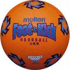 フット&キックベースボール 2号 (JS117424/FB201OHR)