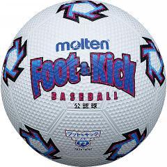 フット&キックベースボール 2号 (JS117427/FB201WHR)