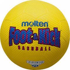 フット&キックベースボール 2号 (JS117428/FB201Y)