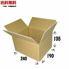 ダンボール 小サイズ 50枚セット (FB52007/DB-60A-50)【ダンボール 収納】【段ボール 収納】【ダンボール箱】