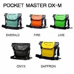 【当社在庫限り】ストリームトレイル ポケットマスターDX-M 5.5L