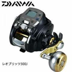ダイワ 15 レオブリッツ 300J
