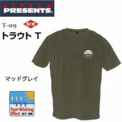 リトルプレゼンツ トラウト T T-09 マッドグレイ (速乾 Tシャツ)