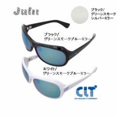 CLT ジュリー Julii ブルーミラーレンズ /ブラック・ホワイト(サングラス 偏光レンズ)