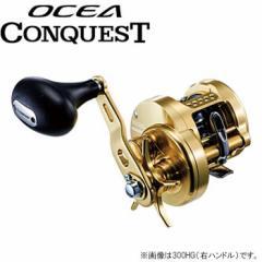 シマノ 15 オシア コンクエスト 301HG (左ハンドル) (ジギング リール)