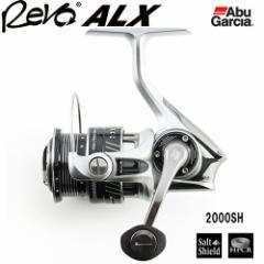 アブガルシア レボ ALX 2000SH (スピニングリール)