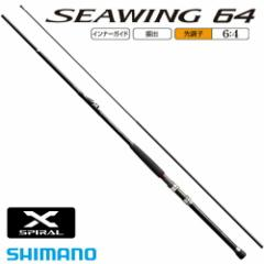 シマノ 16 シーウィング 64 50-350T (インナーガイド 中通し 船竿)