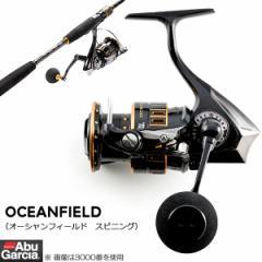 アブガルシア オーシャンフィールド 3000H/3000SH (スピニングリール)