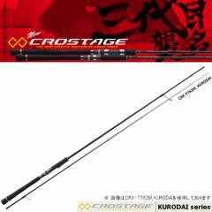 メジャークラフト 16クロステージ CRX-T802ML 黒鯛
