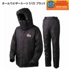 オレンジブルー オールウェザースーツ WRFW-5125 ブラック (防寒着)