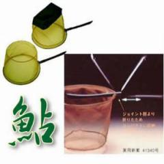 昌栄 オリーブ鮎 手玉 33cm (鮎ダモ)