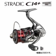 シマノ 16 ストラディックCI4+ C3000HGM (スピニングリール)