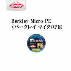 バークレイ マイクロPE ライム 150m 7.5lb〜15lb ...