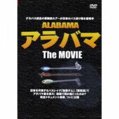 ルアーニュース アラバマ ザ・ムービー 《DVD》