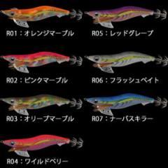 ヤマシタ エギ王 K HF ラメカラー 3.5号