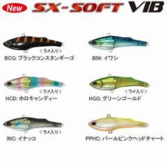 ストーム SXソフトバイブ STV70S