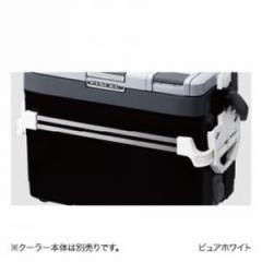 シマノ クーラーベース フィクセル用 AB-001N ピュアホワイト