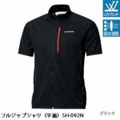 シマノ フルジップシャツ(半袖) SH-092N ブラック WM〜XL