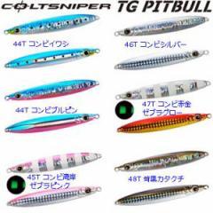 シマノ コルトスナイパー TGピットブル 75g (メタルジグ)