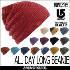 16-17 BURTON バートン MENS メンズ 【ALL DAY LONG BEANIE 】 スノーボード ビーニー  帽子 「メール便可」 日本正規品
