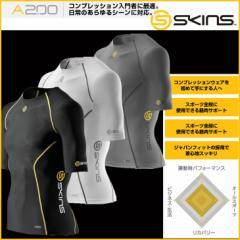スキンズ A200 SKINS 【日本正規品】メンズ ショートスリーブトップ [Japan fit]コンプレッション インナー 【返品種別SALE】