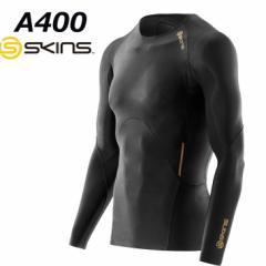 スキンズ A400 SKINS 【2015 Newモデル】 【正規品】【A400 メンズ ロングスリーブ L/Sトップ】