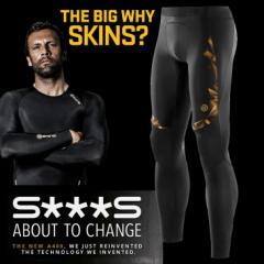 skins a400 メンズロングタイツ スキンズ 2015 Newモデル 【正規品】