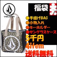 volcom ボルコム 福袋 【手提げBAG+小物3点 】4点セット 送料無料【返品種別SALE】