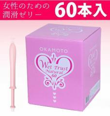 Wet Trust PRO(ウエットトラストプロ)60本入/ウ...