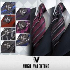ブランド ネクタイ 20柄から選べる新柄 おしゃれ 【B】【HUGO VALENTINO】送料無料(メール便)ポストイン