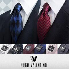 ブランドネクタイ20柄【A21】HUGO VALENTINO ネクタイ ブランド おしゃれ