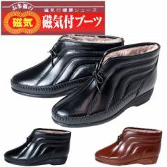 【送料無料】レディース防寒ブーツ チャッカーブーツ お多福の健康磁気シューズ チャッカーヒモ20号